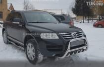 Кенгурятник Volkswagen Touareg 1 низкий (защита переднего бампера Фольксваген Туарег 1)