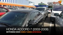 Ветровики Honda Accord 7