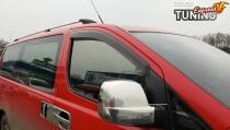 Ветровики Хендай Н1 2 (дефлекторы окон Hyundai H1 2)