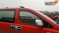 Купить ветровики на двери Хендай Н1 Киев
