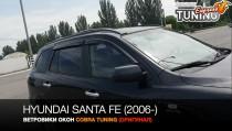 Ветровики Хендай Санта Фе 2 (дефлекторы окон Hyundai Santa Fe 2 CM)