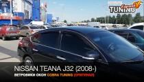 Ветровики Ниссан Теана J32 (дефлекторы окон Nissan Teana J32)