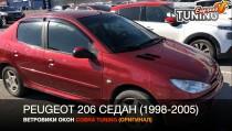 Ветровики на двери Пежо 206 седан (дефлекторы окон Peugeot 206 sedan)