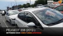 Ветровики Пежо 208 5д (дефлекторы окон Peugeot 208 5d)