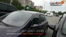 Ветровики Пежо 307 (дефлекторы окон Peugeot 307)