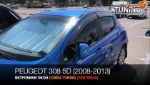 Ветровики Пежо 308 (дефлекторы окон Peugeot 308)