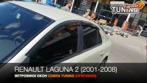 Ветровики Рено Лагуна 2 (дефлекторы окон Renault Laguna 2)