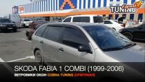 Ветровики окон Шкода Фабия 1 универсал (дефлекторы окон Skoda Fabia 1 combi)
