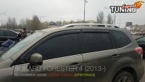 Ветровики Субару Форестер 4 (дефлекторы окон Subaru Forester 4)