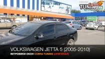 Ветровики Фольксваген Джетта 5 (дефлекторы окон Volkswagen Jetta 5)