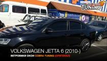 Ветровики Фольксваген Джетта 6 (дефлекторы окон Volkswagen Jetta 6)