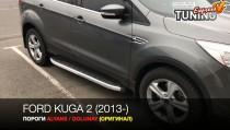 Силовые пороги Форд Куга 2 Dolunay (подножки на Ford Kuga II стиль Porsche Cayenne)