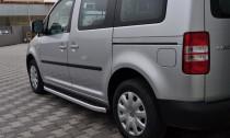 Силовые пороги Volkswagen Caddy 2k стиль Fullmond
