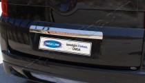 Хромированная накладка на багажник Фиат Фиорино 3 (хром накладка над номером Fiat Fiorino 3)