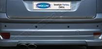 Хромированная кромка багажника Форд Фокус 2 (хром нижняя кромка крышки багажника Ford Focus 2)