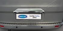Хромированная накладка на багажник Форд Транзит Кастом (хром накладка над номером Ford Transit Custom)