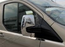 Хром накладки на зеркала Форд Транзит Кастом (хромированные накладки на боковые зеркала Ford Transit Custom)