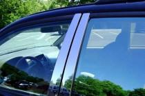 Хромированные молдинги дверных стоек Хонда Цивик 8 седан (хром молдинги на стойки Honda Civic 8 седан)