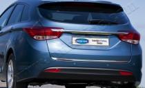 Хромированная кромка багажника Хендай i40 универсал (хром нижняя кромка крышки багажника Hyundai i40 wagon)