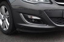 Хромированная окантовка противотуманных фар Опель Астра J (хром накладки на противотуманные фары Opel Astra J)