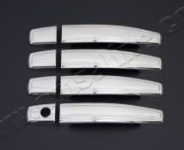 Хром накладки на ручки Опель Инсигния 1 (хромированные накладки на дверные ручки Opel Insignia 1)