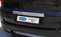 Хромированная накладка на багажник Пежо Бипер (хром накладка над номером Peugeot Bipper)