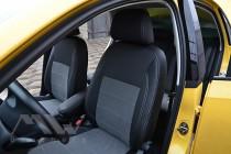 Чехлы Сеат Ибица 4 (авточехлы на сиденья Seat Ibiza 4)
