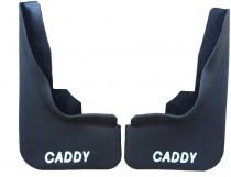 Брызговики Фольксваген Кадди передние (оригинальные брызговики Volkswagen Caddy)
