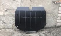 Защита двигателя Hyundai i30 FD увеличенная (защита картера Хендай i30)