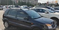 продольные Рейлинги на Форд Фьюжн