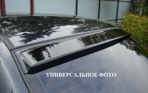 Козырек на заднее стекло Daewoo Nexia sedan (ветровик заднего стекла Дэу Нексия седан)
