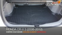 Коврик в багажник Хонда СРВ 3 (автомобильный коврик багажника Honda CR-V 3)