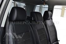 купить Чехлы Alfa Romeo 147 (авточехлы на сидения Альфа Ромео 14