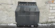 Защита двигателя ВАЗ 21099 (защита картера Lada 21099)