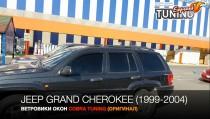 Ветровики Джип Чероки 2 (дефлекторы окон Jeep Cherokee 2)