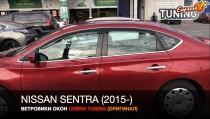 Ветровики Ниссан Сентра В17 (дефлекторы окон Nissan Sentra B17)
