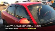 Ветровики Дэу Нубира (дефлекторы окон Daewoo Nubira)