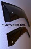Ветровики на двери БМВ Е46 Купе (дефлекторы окон BMW E46 Coupe 2D)