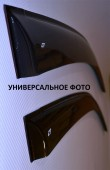 Ветровики Сеат Ибица хэтчбек (дефлекторы окон Seat Ibiza 6J 3D)