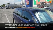 Ветровики Фольксваген Пассат В5 универсал (дефлекторы окон Volkswagen Passat B5 Wagon)