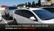 Ветровики на Фольксваген Пассат В6 универсал (дефлекторы окон Volkswagen Passat B6 Variant)