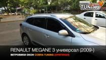 Ветровики Рено Меган 3 универсал (дефлекторы окон Renault Megane 3 Grandtour)