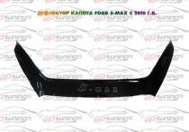 Мухобойка Форд S-Max 1 рестайл (дефлектор капота Ford S-Max 1 с 2010-)