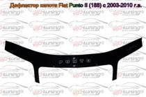 Дефлектор капота Фиат Пунто 2 рестайлинг (мухобойка на капот Fiat Punto 2)