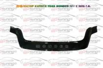 Спойлер на капот Форд Мондео 4 рестайл (мухобойка для Ford Mondeo IV)