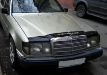 Дефлектор капота Мерседес Е-Класс W124 (мухобойка на капот Mercedes E-Class W124)