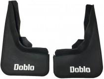 Передние брызговики на Fiat Doblo 2 оригинал TUR
