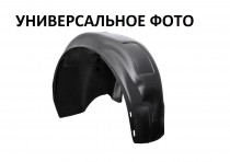 Передний правый подкрылок Лифан Х60
