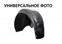 Задний правый подкрылок Митсубиси Кольт 6 3D