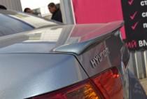 Зданий Лип спойлер Hyundai Elantra 4 (установка)